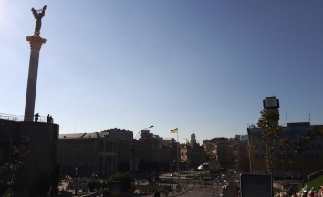 Independence Square - the Maidan