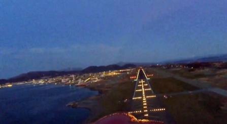 Norway evening flight